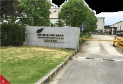 威斯卡特工业(中国)有限公司