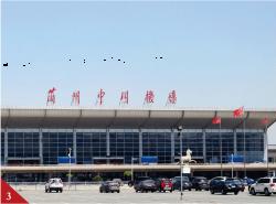 兰州中川机场
