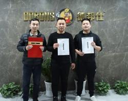 热烈庆祝德邦仕连续签约辽宁盘锦、山东济南两地代理