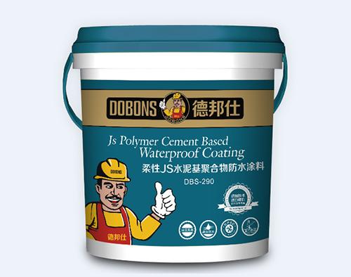 柔性JS水泥基聚合物防水涂料