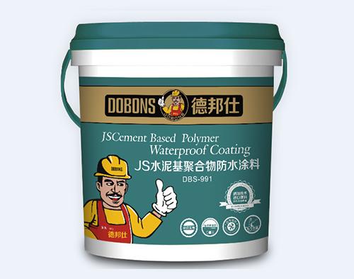 JS水泥基聚合物防水涂料