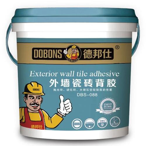 合肥外墙瓷砖背胶