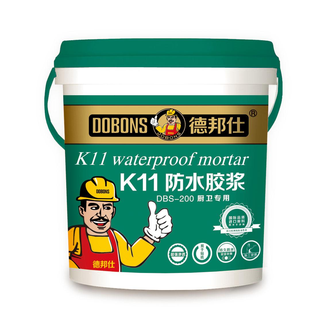 德邦仕厨卫专用K11防水胶浆
