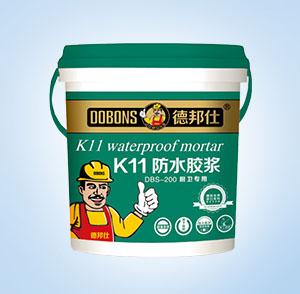武汉德邦仕厨卫专用K11防水胶浆