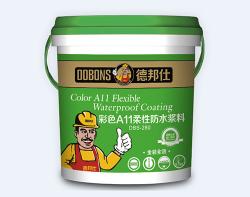 江西金装全效彩色A11柔性防水浆料