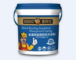 金属屋面隔热防水涂料