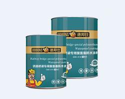 江西铁路桥梁专用聚氨酯防水涂料