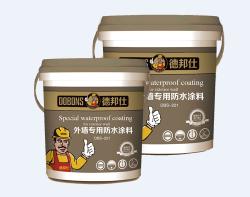 江西外墙专用防水涂料