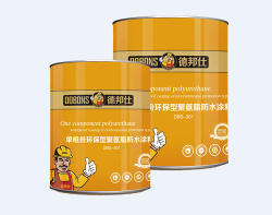 江西单组环保型聚氨酯防水涂料