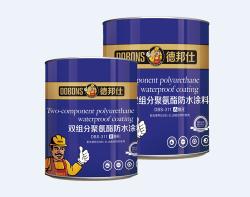 江西双组份环保型聚氨酯防水涂料