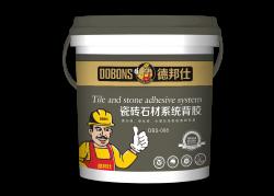 武汉瓷砖背胶