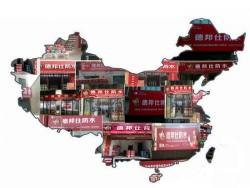 最新中国防水十大名牌