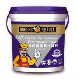 自闭树脂防水材料(自修复型防水材料)