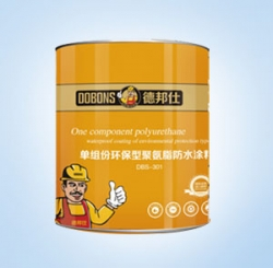 单组环保型聚氨酯防水涂料