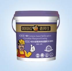 水泥基渗透结晶型防水涂料(CCC-W)